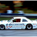 The U.S. Savings Bonds race car debuted in 1989 at Charlotte Motor Speedway in North Carolina
